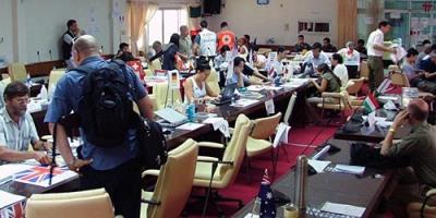 2004 Boxing Day Tsunami coordination center